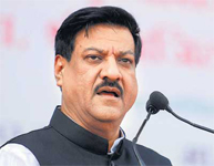Prithviraj Chavan_Projectstoday