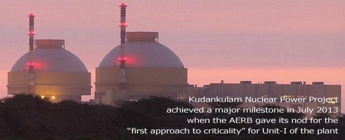 Kudankulam Nuclear Power Plant nearing completion_ProjectsToday